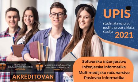 Produžen upis studenata u akademskoj 2021./2022. godini